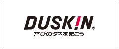 ダスキンオフィシャルサイト